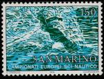 Сан-Марино 1979 год. Слалом на водных лыжах. 1 марка