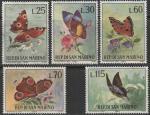 Сан-Марино 1963 год. Бабочки на цветах. 5 марок