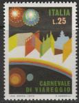 Италия 1973 год. Карнавал в Виареджо. 1 марка