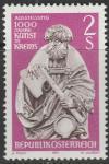 """Австрия 1971 год. Выставка """"1000 лет Кунсту и Кремсу"""". Полуфигура Матфея. 1 марка"""