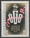 Австрия 1971 год. 25 лет австрийским профсоюзам. Аббревиатура организации. 1 марка
