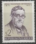 Австрия 1971 год. 100 лет со дня рождения австрийского учёного - генетика Эриха Чермак-Зейзенегга. 1 марка