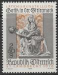 Австрия 1978 год. Скульптура. 1 марка