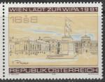 """Австрия 1979 год. Площадь Героев в Вене. Международная филвыставка """"WIPA 1981"""". 1 марка"""