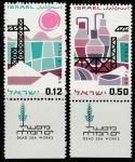 Израиль 1965 год. Химическая индустрия. Предприятия на берегу Мёртвого моря. 2 марки с купонами