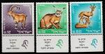 Израиль 1967 год. Фауна Израиля. Охрана природы. 3 марки с купонами