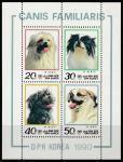 КНДР 1990 год. Собаки. 4 марки (мл). ((
