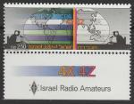 Израиль 1987 год. Радиолюбители. Карты мира, радисты. 1 марка с купоном