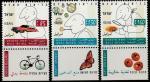 Израиль 1994 год. Профилактическое здравоохранение. 3 марки с купонами