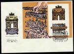 КПД. 175 лет Бородинской битве. 07.09.1987 год