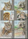Израиль 1992 год. Животные в зоопарке. 6 марок