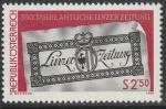 "Австрия 1980 год. 350 лет газете ""Линц"". 1 марка"