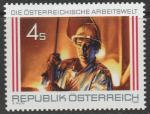 Австрия 1986 год. Сталевар у печи. 1 марка