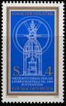 Австрия 1989 год. Паровая машина. Выставка. 1989 год. 1 марка