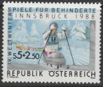 Австрия 1988 год. Зимние Паролимпийские игры в Инсбруке. 1 марка