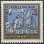 Австрия 1987 год. 450 лет со дня смерти Пауля Хофхаймера, органиста и композитора. 1 марка