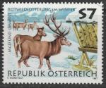 Австрия 1997 год. Год окружающей среды. Подкармливание оленей зимой. 1 марка