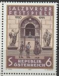 Австрия 1995 год. 75 лет зальцбургскому фестивалю. 1 марка