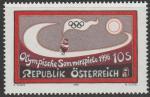 Австрия 1996 год. Летняя Олимпиада в Атланте. Знаменосец. 1 марка