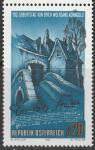Австрия 1997 год. 100 лет со дня рождения композитора Эриха Вольфганга Корнгольфа. Декорации к опере. 1 марка