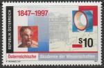 Австрия 1997 год. 150 лет Австрийской Академии Наук. Здание академии. 1 марка
