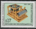 Австрия 1993 год. Пишущая машинка. 100 лет со дня смерти Питера Литтенхофера, изобретателя и конструктора. 1 марка
