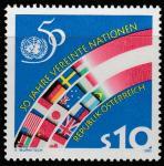 Австрия 1995 год. 50 лет ООН. Флаги. 1 марка