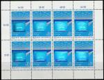 Австрия 1988 год. Австрийский экспорт. Куб с товарным знаком. 8 марок (м. л.)