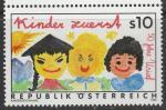 Австрия 1996 год. Детский рисунок. 1 марка