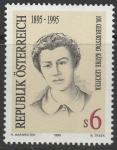 Австрия 1995 год. Кете Лейхтера, экономист, журналист и политик. 1 марка