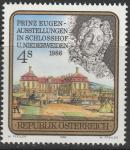 Австрия 1986 год. Известный военачальник, принц Евгений Савойский. 1 марка