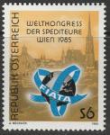 Австрия 1985 год. Всемирный конгресс экспедиторов. Эмблема конгресса. Городской пейзаж Вены. 1 марка