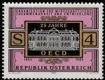 Австрия 1985 год. 25 лет Организации экономического развития и сотрудничества. 1 марка