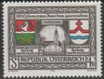 Австрия 1985 год. Ратуша, гербы муниципалитетов. 1 марка
