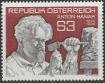 Австрия 1984 год. Антон Ханак, скульптор. 1 марка