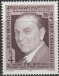 Австрия 1984 год. Ральф Бенацки, австрийский композитор. 1 марка