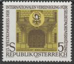 Австрия 1985 год. Конгресс Международной Ассоциации по предотвращению самоубийств. 1 марка