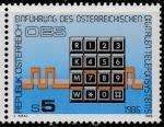 Австрия 1986 год. Клавиатура. 1 марка