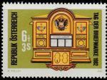 """Австрия 1982 год. День почтовой марки. Почтовый ящик системы """"Майнц-Вебер"""". 1 марка"""
