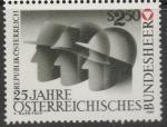 Австрия 1980 год. 25 лет Австрийским Федеральным Войскам. Символика. 1 марка