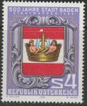 Австрия 1980 год. 500 лет городу Баден. Герб города. 1 марка