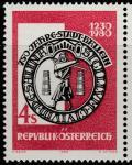 Австрия 1980 год. 750 лет городу Хаилайн. Старинная печать города. 1 марка