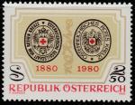 Австрия 1980 год. 100 лет Австрийскому Красному Кресту. 1 марка
