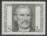 Австрия 1980 год. Роберт Гемерлинг, австрийский поэт. 1 марка
