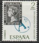 Испания 1971 год. День почтовой марки. 1 марка