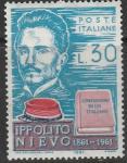 Италия 1961 год. Ипполито Ньево, итальянский поэт и политический деятель. 1 марка
