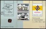 Аланды. 1993 год. Почтамт в Мариехамне. Эмблема почты. Блок