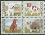 Микронезия 1995 год. Собаки. квартблок
