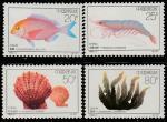 Китай 1992 год. Морепродукты: морской лещ, креветка, морская капуста. 4 марки. (нар