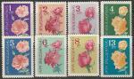 Болгария 1962 год. Розы. 8 марок